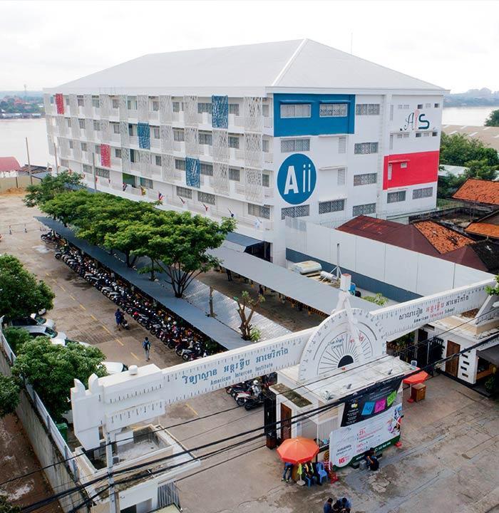 ais-ca-building