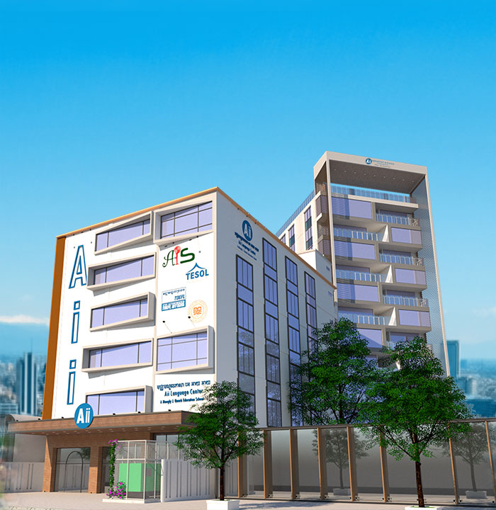 ais-cc-building
