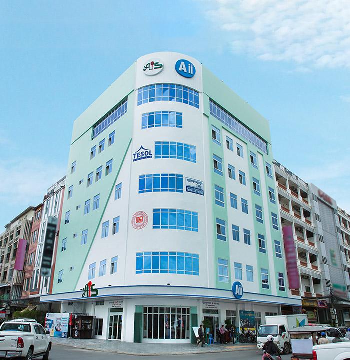 ais-pt-building